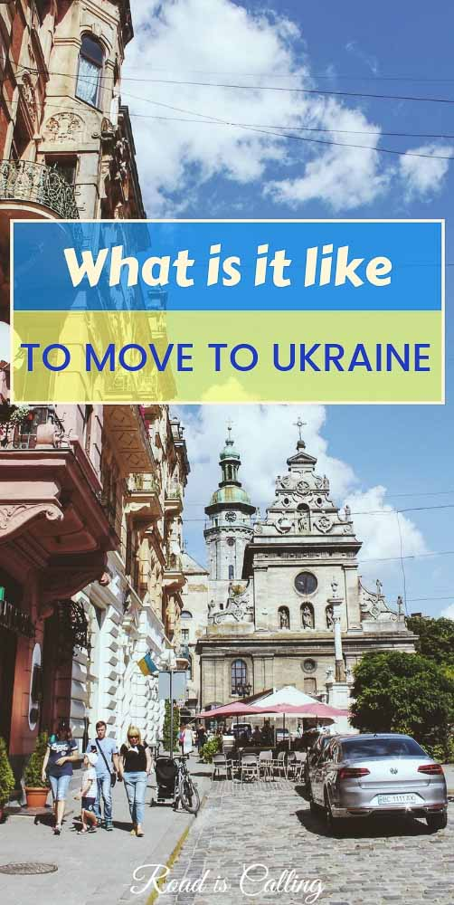 Life in Ukraine for expats is exciting and rewarding at the same time. Here is a mini guide with tips on what to expect from living in Ukraine no matter if you are moving short or long term. Discover Ukraine today. #ukraine #lifeineurope #moveabroad