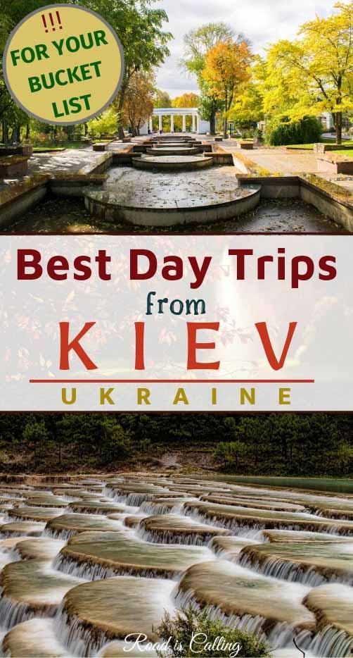 best day trips from Kiev