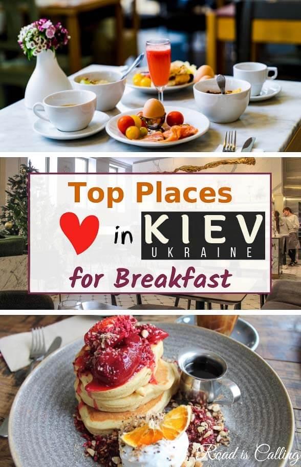All my favorite restaurants where to have incredibly delicious breakfast in Kiev. Best restaurants in Kiev for any occasion #kievtravel #kyivtravel #ukrainefood #bestofukraine