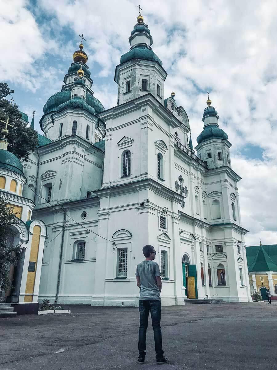 moving to ukraine