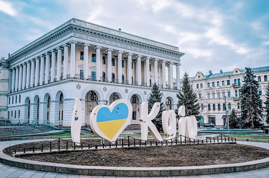 best time to visit kiev