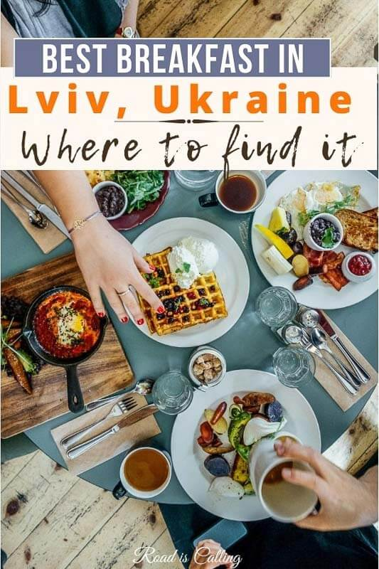 Best Breakfast Places in Lviv, Ukraine