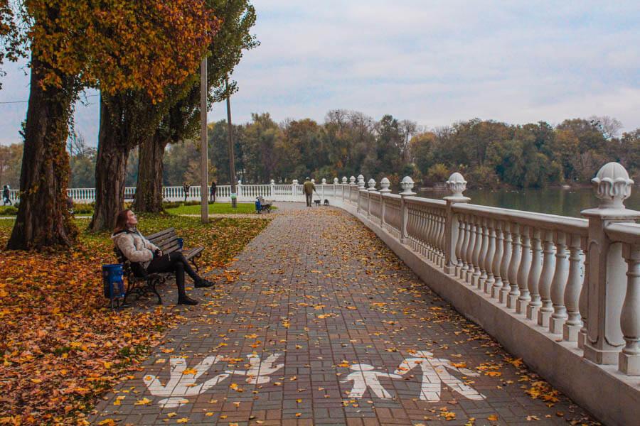 Khmelnytskyi city in Ukraine